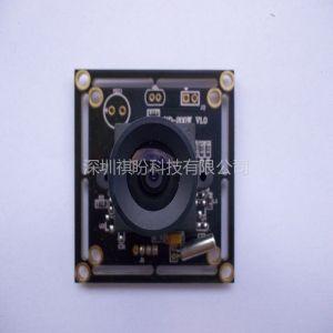 供应厂家直销供应验钞机专用摄像头 USB摄像头