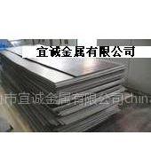 供应AA2124-T351进口铝合金板