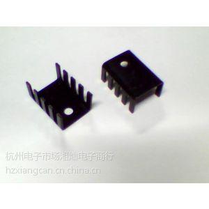 供应供应718 叉指散热器 铝散热片TO-220