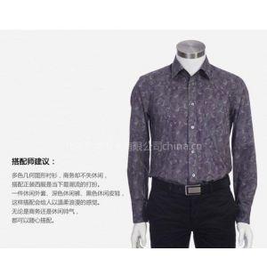 供应北京成衣定制_型牌为你定做专属于你的衣服