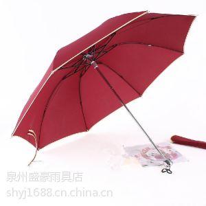 泉州广告伞定制三折礼品广告伞素色太阳伞晴雨伞批发定制