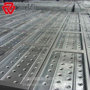 供应陕西热镀锌钢跳板钢踏板-元拓生产250*50*3000