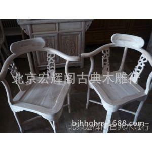供应榆木椅子 实木家具 批发 餐厅椅子 休闲椅凳 老榆木家具厂