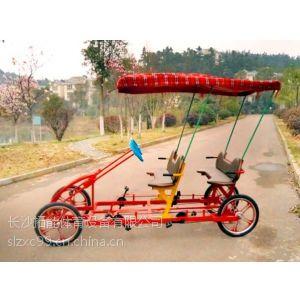 供应森林人多人自行车 并排自行车 独立座位 带顶棚 批发