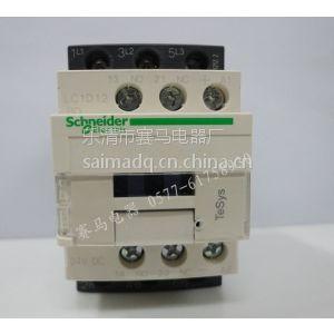 供应施耐德LC1-D38BD直流接触器