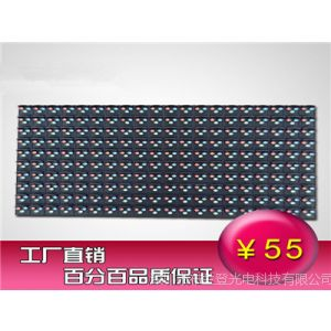 【企业采集】现货供应led车载屏 p7.62后车屏 公交站台LED显示屏