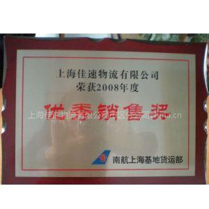 供应上海空运专家国际空运.国内空运.陆运