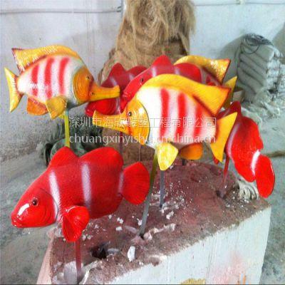 深圳楼盆房地产景观小品玻璃钢海洋鱼雕塑 花园主题海洋生物水景装饰摆件