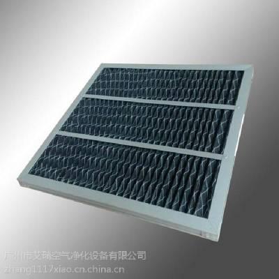 艾瑞46mm金属外框活性炭打折活性炭蜂窝碳其他碳各种碳除甲苯硫氢化合物氨过滤器