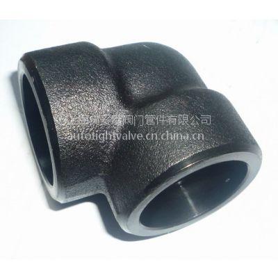 90度高压管件承插弯头碳钢、不锈钢-上海奥妥泰AT