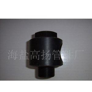 供应焊接式铰接接头,焊接式管接头