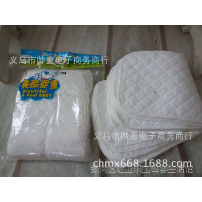 生态棉尿片批发 幼儿尿布 婴儿尿片 宝宝尿片 隔尿用品 9017