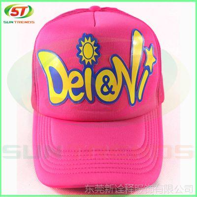 广东东莞帽厂来图订做男女士时尚海绵货车网帽3D丝印帽棒球帽