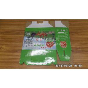 设计生产供应鸡蛋包装纸箱,草鸡蛋瓦楞纸盒,蛋类产品包装礼盒礼品盒