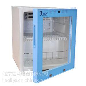 供应药房用药品展示柜-恒温柜-冷藏箱厂家