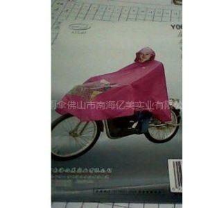 供应特价一来尼龙PVC电动自行车亿美雨衣