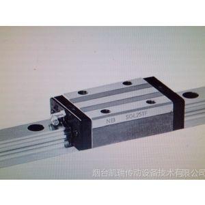 供应【天津THK总经销】HSR20A  HSR20LA  HSR25A滑块特价