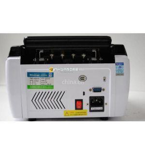 供应验钞机 维融WJD-HK5901A银行专用点钞机 验钞机 维融5901A