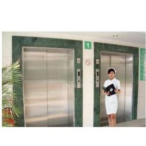 供应室内外传菜载货电梯