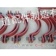 供应整定式弹簧组件、双排螺栓压紧管卡、管卡(保冷管用)、A13双螺栓管夹国家标准生产