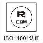 供应爱诺企业管理咨询有限公司(淮安)为您提供高邮企业认证服务