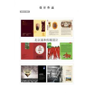 供应北京创意宣传画册设计,精美产品手册设计制作,企业形象画册设计,样本画册设计印刷