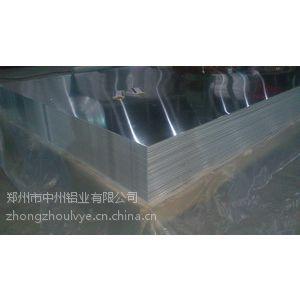 供应8011合金铝板 产品保障