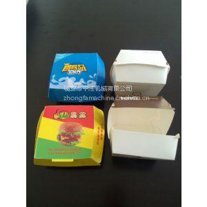 供应全自动立体纸盒机,立体糊盒机,纸餐盒机,食品打包纸盒机