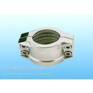 供应EN14420-3/EN14420-3不锈钢安全管夹两片式软管抱箍管箍拉瓦管卡