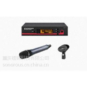 供应Sennheiser无线演出话筒 无线演讲话筒