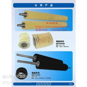 供应缠绕式砂光机毛刷|钢丝毛刷|BSA毛刷|砂光机布轮|缠绕式剑麻刷辊|钢丝刷辊