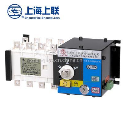 HGLD-1000双电源自动转换开关PC级(隔离型)