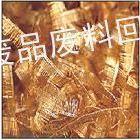 供应深圳回收废铜线,深圳废铜沙回收,深圳废黄铜回收公司