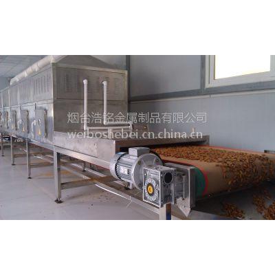 供应浩铭HYWB-20SDSJ微波农产品烘干机