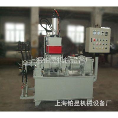 供应110L上海铂昱牌密炼机 塑料密闭式混炼机