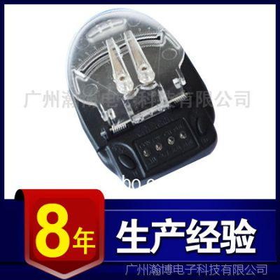 【厂家直供】 高脚万能充/手机万能充电器/应急充电器 手机充电器