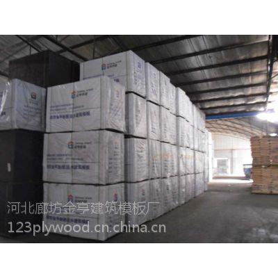 建筑木模板价格廊坊金亨板厂单价 156-2099-7913