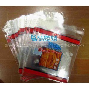 供应opp面包袋,蛋糕袋,透明塑料包装袋