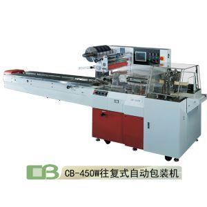 厂家供应创利宝纸盒枕式包装机CB-450w