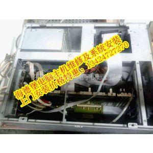 供应海德堡PC2000电脑维修\\PC2000电路板维修\\PC2000主机维修