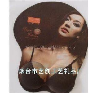 供应烟台礼品网烟台广告宣传用鼠标垫,护腕鼠标垫厂家印刷制作