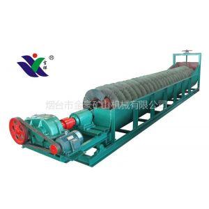 供应金豪矿山机械 选矿分级机 分级设备 高堰式单螺旋分级机