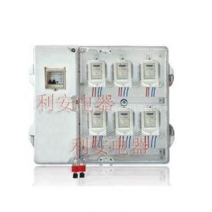 供应半透明pc电表箱 户外电表箱
