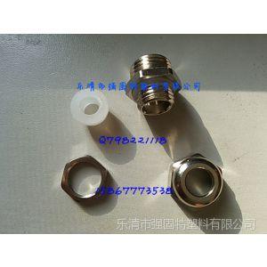 供应乐清市强固特塑料有限公司pg7硅胶LED金属防水接头