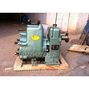 供应杭州威龙泵业自吸式洒水车水泵