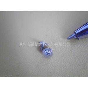 供应【深圳螺丝批发】M1.0-M4.0小螺丝 炭钢螺丝 不锈钢黑锌自攻螺丝