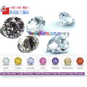 供应1.0mm白色小圆形锆石批发 梧州aaa级宝石锆石加工 仿钻锆石定制锆石是什么
