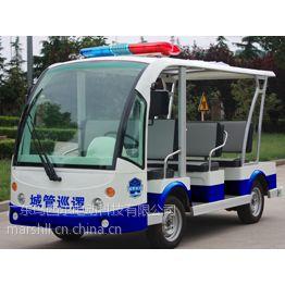 供应龙岩电动巡逻车 龙岩电动警车 龙岩电动观光车