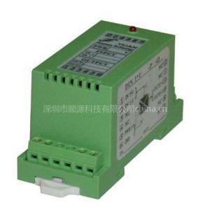 供应信号隔离放大器大电流输出型信号隔离放大器有源信号隔离放大器