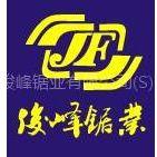 广州带锯|广州带锯厂|广州俊峰锯业有限公司值得信赖